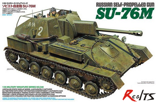 ФОТО RealTS Tamiya 35348 Russian Self-Propelled Gun SU-76M 1/35 scale kit