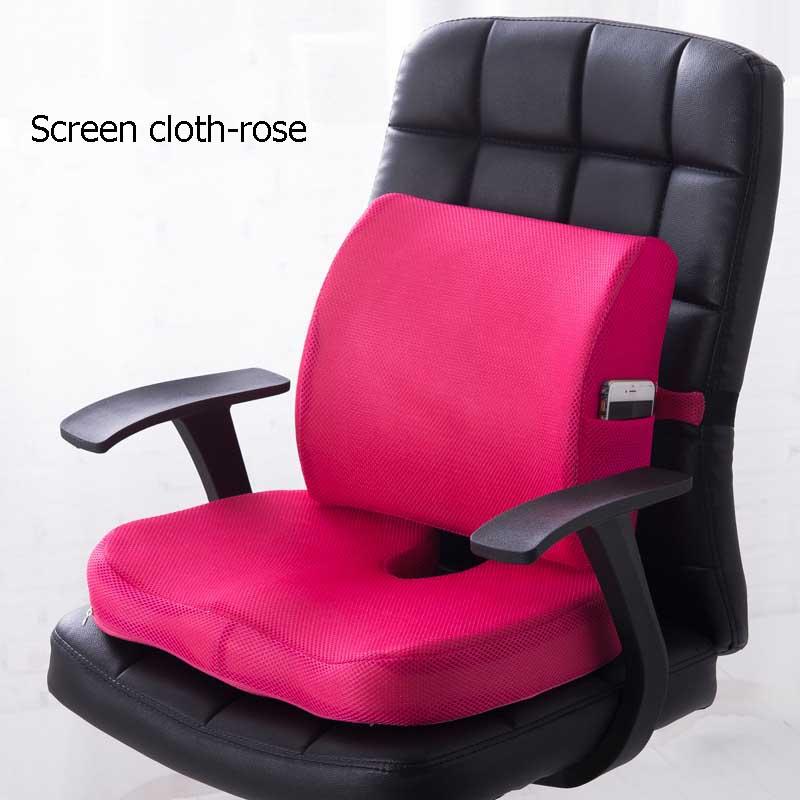 HTB1qXFsXoGF3KVjSZFoq6zmpFXaG Car Seat Cushion Coccyx Orthopedic Memory Foam Seat Massage Chair Back Cushion Pad Office Massage Cushion