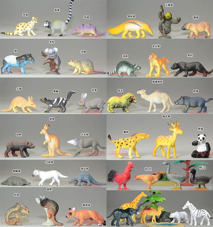mini wild animal and farm poultry solid pvc animal model figure toy gift 40pcs/set toy gift недорго, оригинальная цена