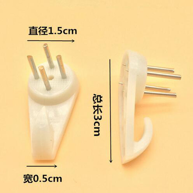 B 100pcs Free Shipping Photo Frame Photo Wall Hangs A Picture Clasps Solid Wall Nail Contact Non-trace Nail Hooks