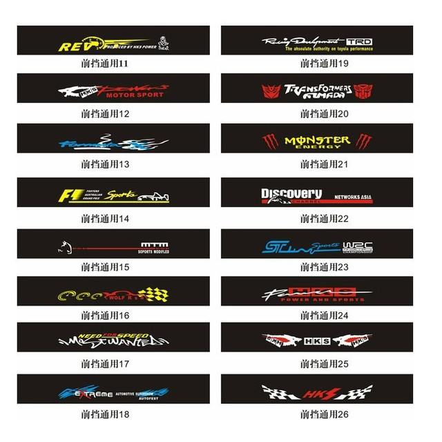 Dedicated Front Windshield Stickers Car Stickers Car Windshield - Front window stickers for car