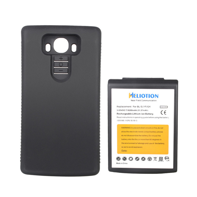 High Capacity 8200mAh Replacement Extended Battery For LG G4 BL-51YF With Black Protective Case