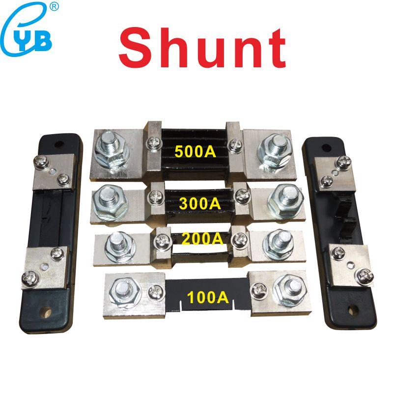 Шунт тока для счетчика тока амперметр шунт 10A 20A 50A 100A 200A 300A 500A 1000A Датчик тока шунтирующий шунт наружный шунт