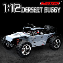 2019 Hot Sales Original BG1513 25 MPH 40 km/h High Speed SUV 1:12 with LED Dersert Buggy