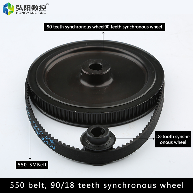 Engraving Machine Synchronous Wheel Belt Gear Teeth 18 Teeth 20 Teeth 90 Tooth Engraving Machine Transmission Accessories