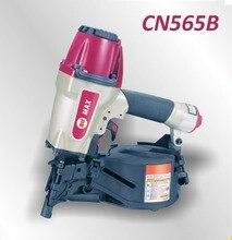 Pnömatik inşaat bobin Nailer Gun CN565B plastik levha için harmanlanmış çivi