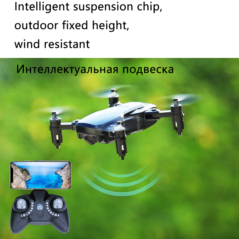 Wireless Quadcopter RC HD Camera Drones for Wide Angle Video Shooting 3