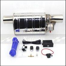 Автомобильный клапан выхлопной трубы вакуумный насос переменные глушители нержавеющая сталь Универсальный 51 мм 63 мм 76 мм тиснение дистанционное управление глушитель
