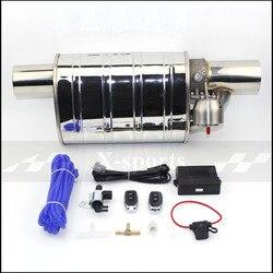 Автомобильный клапан выхлопной трубы вакуумный насос переменные глушители нержавеющая сталь Универсальный 51 мм 63 мм 76 мм тиснение дистанц...