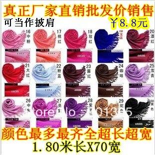 East Knitting Wholesale 5pc/lot XD004 2013 Fashions Women's Pashmina Acrylic Long Shawl scarves 40 Colors Free Shipping