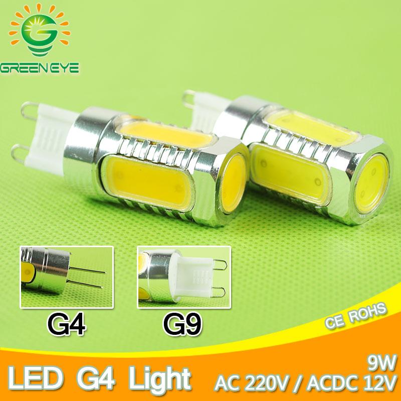цена на Aluminum G9 LED Light COB LED Lamp 9W ACDC 12V 110V 220V Crystal Corn Bulb 12W Droplight Chandelier Spotlight Replace Halogen
