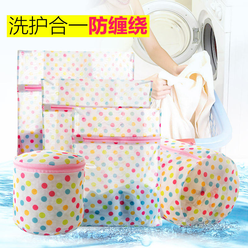 Polka Dot Thickened Laundry Care Wash Bags, Sweater Machine Wash Fine Mesh Laundry Bag Care Kits