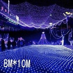 شريط إضاءة شبكي فائق السطوع 8m x 10m 2600 Led 220V مصباح عيد الميلاد حديقة العام الجديد في الحديقة في حفلات الزفاف والعطلات