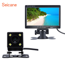 Seicane Universal 7 inch Rearview Camera HD 1024*600 TFT LCD Car Auto Parking Monitor Backup Digital Video Recoder DVR Reverse