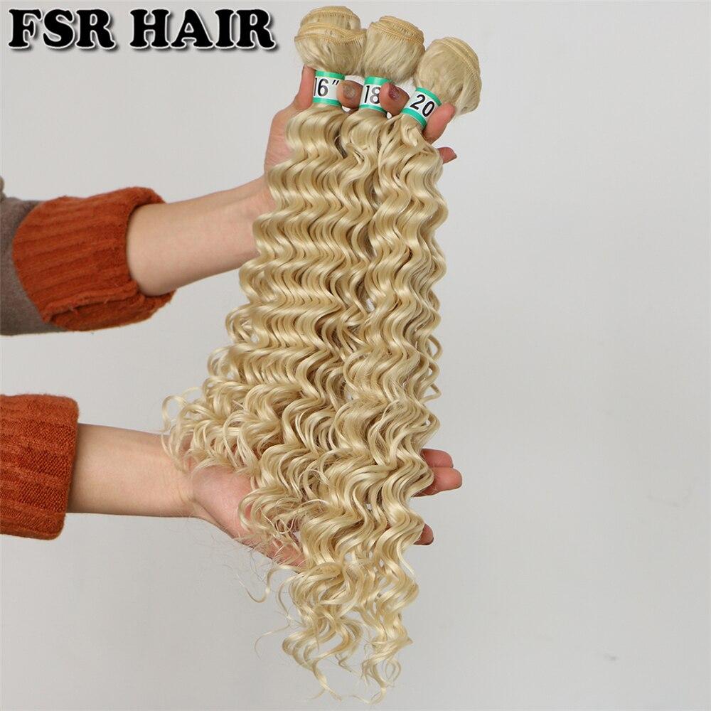 FSR Deep Wave Hair Color 613# Synthetic Hair Extensions 70 Gram/Piece Fiber Hair Bundle