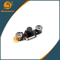 New Raspberry Pi 3 IR CUT Camera Night Vision Focal Adjustable 5 MP OV5647 Automatically Switch