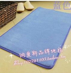 Tapis de marque, tapis lavable, tapis sur mesure, tapis anti-glisse, tapis corail 120x170 cm