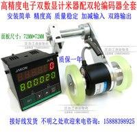 Meter Meter Intelligente Elektronische Digitale Display Meter Record Code Tafel Roller Type Hoge Precisie Meter-in Air conditioner onderdelen van Huishoudelijk Apparatuur op