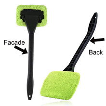 Microfiber Car Window Windshield Cleaning Tool