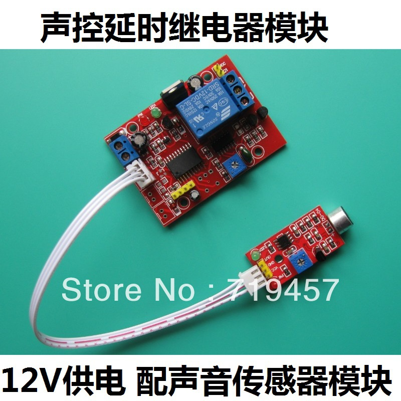12v Voice Delay Switch Voice Delay Relay Sound Sensor Module