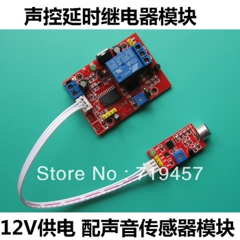 12v voice delay switch voice delay relay sound sensor module