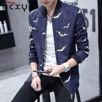 New Winter Jackets Fashion Brand Jacket Men Matte Fabrics Korean Slim Fit Mens Clothes Men Casual