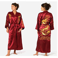 Burgundy Chinese Women's Traditional Embroidery Satin Robe Dragon Kimono Bath Gown Female Sleepwear Plus Size S-XXXL 010629