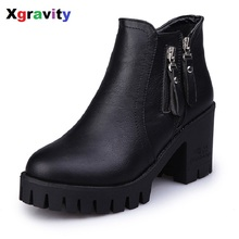 2017 New Autumn Winter New Lady Boots Elegant High Heel Shoes Comfortable High Heeled Woman Shoes High Heels Ladies Boots S003