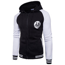 Dragon Ball Hooded Jacket (4 Colors)