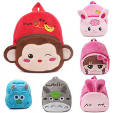 New Cute Cartoon Kids Plush Backpack Toy Mini School Bag Children's Gifts Kindergarten Boy Girl Baby Student Bags DS9