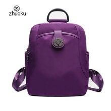 2017 mochila высокое качество Водонепроницаемый нейлоновый рюкзак Марка дизайн Две молнии женщины рюкзак Большой емкости дорожная сумка Z325