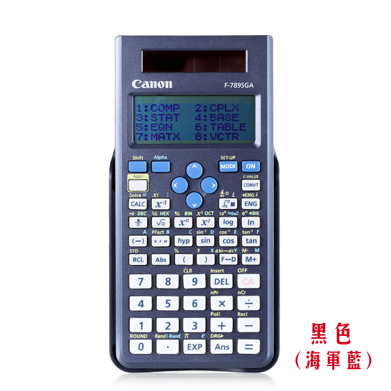 Калькуляторы из Китая