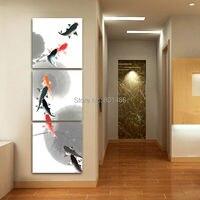 3 개 물고기 니안 니안 당신이 유 풍수 사진 캔버스 벽 예술 홈 오피스 장식 벽 장식