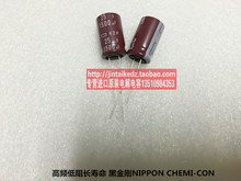 30 ШТ. 25V1500UF NCC электролитический конденсатор 12.5X20 NIPPONKZH серия высокочастотной низкое сопротивление длительный срок службы бесплатная доставка