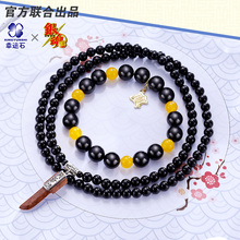 Gintama anime Gintoki Sougo Hijikata Sadaharu Erisabesu Black Agate bracelet comics cartoon