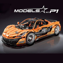 Mould King Technic Car 13090 The P1 Orange Racing Set APP RC Model Building Blocks Motor Function Kid Christmas Gift