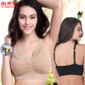Good for Skin cotton girl seamless bra women thin  gather underwear female no rims bra B-1448