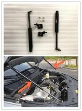 front engine gate strut shock tail 2 PCS /SET BONNET HOOD GAS STRUT SHOCK LIFT SUPPORTS FIT FOR RANGER T6 T7 EXTERIOR PARTS