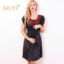 Sleeve Sleepwear Lace Nuisette
