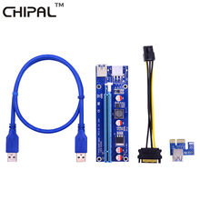 CHIPAL 10PCS VER009S 0.6M PCI E Riser Card PCI Express 1X to 16X + LED + USB 3.0 Cable / 6Pin Power Cord for Bitcoin Miner