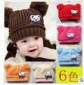 Free shipping The new children's hat children add wool warm hat  ball cap Winter wool children's hat