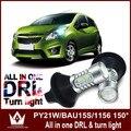 Guang Dian carro levou luz de circulação diurna Luz & turn luz BAU15S 7507 1156 Switchback S25 PY21W Lâmpadas Brilhante Para faísca