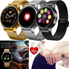 Bluetooth Smart Watch Heart Rate Monitor Man Woman Boys Girls Wristwatch For Apple iPhone Android Samsung Motorola LG HTC Huawei