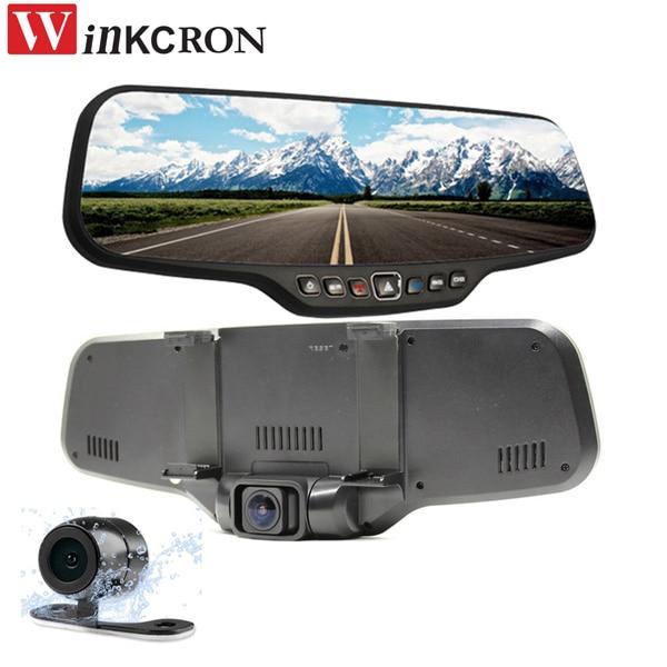 Car dvr Rearview mirror Camera Best DVR camera 4.3