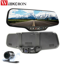 Car dvr Rearview mirror font b Camera b font Best DVR font b camera b font