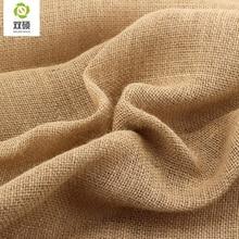 ShuanShuo 4040 # Jute Fabric Sack Linen Cloth For DIY Hand W