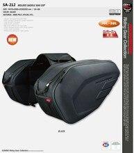 KOMINE SA212 моторизованная бригада для верховой езды седло мешок сторона сумка действительно водонепроницаемый чехол может подавить шлем