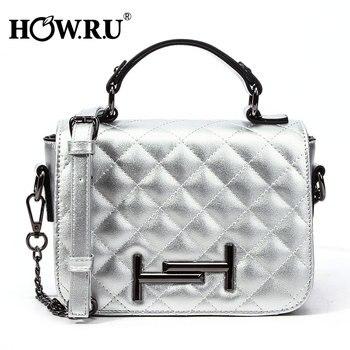 1a2701c71d5a HOWRU/Роскошные клетчатые сумочки со стразами; дизайнерская женская сумка  на плечо; Новинка 2019 года; элегантные женские сумки через плечо из м.