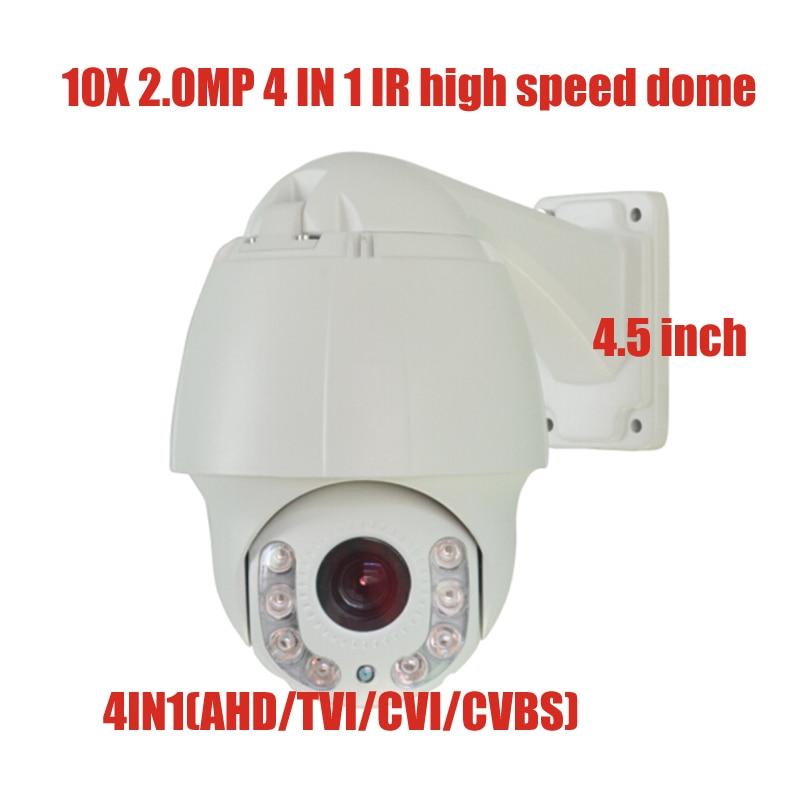 Бесплатная доставка Новый 2MP IR 50 м 10x оптический зум AHD TVI CVI CVBS 4 в 1 PTZ скорость купольная камера 1080 P 2 мегапикселя