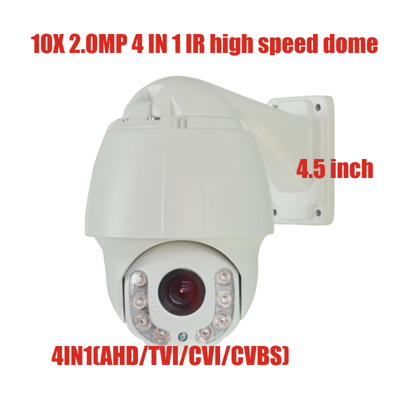 Free shipping New 2MP IR 50M 10x Optical Zoom AHD TVI CVI CVBS 4 In 1 PTZ  Speed dome Camera 1080P 2 Megapixel new ahd tvi cvi cvbs 1080p mini ir ptz night vision zoom dome camera zoom lens dome camera with 3x optical zoom 2mp motorized